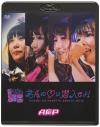 【Blu-ray】A応P/A応P 1st LIVE TOUR 2017-2018 君氏の・に潜入せよ! at TSUTAYA O-EASTの画像