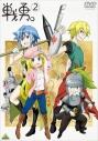 【DVD】TV 戦勇。 2の画像