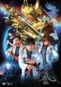 【DVD】劇場版 牙狼<GARO>-月虹ノ旅人-の画像