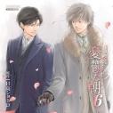 【ドラマCD】ドラマCD 憂鬱な朝6 アニメイト限定盤の画像
