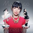 【アルバム】Machico/COLORS II -RML-の画像