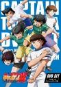 【DVD】TV キャプテン翼 DVD SET ~中学生編 上巻~ スペシャルプライス版の画像