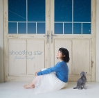 【アルバム】丹下桜/shooting star