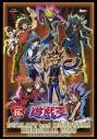 【Blu-ray】遊☆戯☆王 デュエリスト&モンスターズ メモリアルディスクの画像