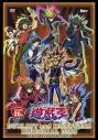 【DVD】遊☆戯☆王 デュエリスト&モンスターズ メモリアルディスクの画像