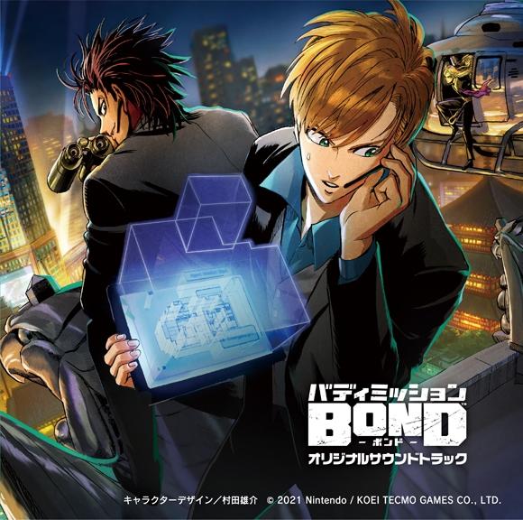 【サウンドトラック】NS版 バディミッション BOND オリジナルサウンドトラック