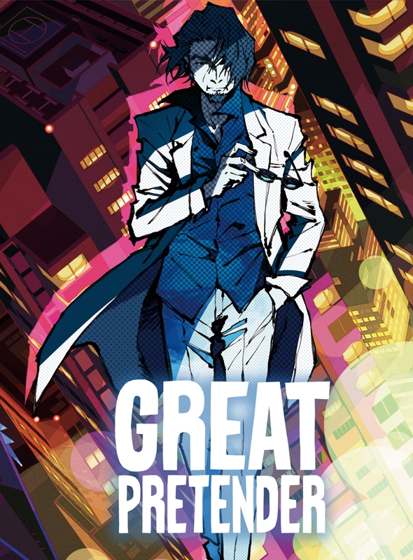 【Blu-ray】TV GREAT PRETENDER CASE 4 ウィザード・オブ・ファー・イースト 前篇