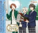 【ドラマCD】双子の魔法使いリコとグリ スィートドラマ3の画像