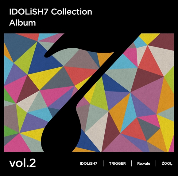 【アルバム】アイドリッシュセブン Collection Album vol.2