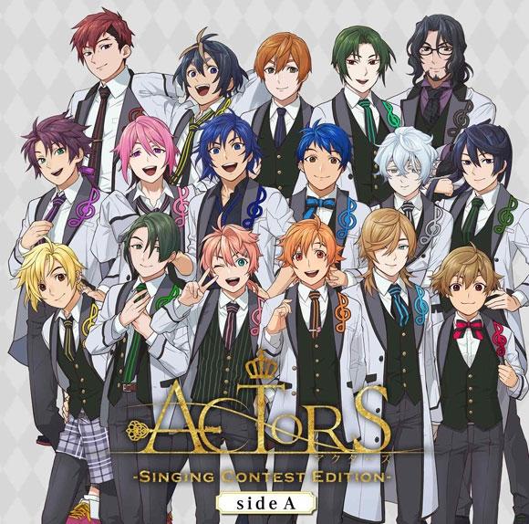 【アルバム】ACTORS-Singing Contest Edition-sideA
