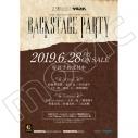 【グッズ-パンフレット】2.5次元ダンスライブ「ツキウタ。」ステージ オフィシャルファンブック BACKSTAGE PARTY 2018の画像