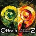 【サウンドトラック】TV ファイ・ブレイン ~神のパズル オリジナルサウンドトラック2の画像