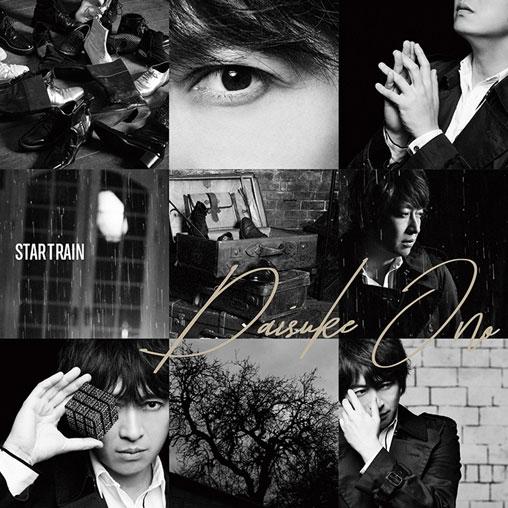 【アルバム】小野大輔/STARTRAIN