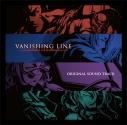 【サウンドトラック】TV 牙狼<GARO>-VANISHING LINE- オリジナルサウンドトラックの画像
