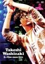 【DVD】鷲崎健/1st One man liveの画像