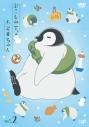 【DVD】TV おこしやす、ちとせちゃん Vol.2 豪華版 風呂敷風マルシェバッグ付きの画像