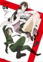 【DVD】TV 対魔導学園35試験小隊 4 限定版の画像