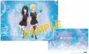 【グッズ-クリアファイル】魔法少女サイト  クリアファイル/きゃらびぃの画像