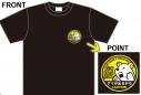 【グッズ-Tシャツ】小野下野のどこでもクエスト Tシャツの画像