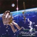 【アルバム】ラスマス・フェイバー/RASMUS FABER PRESENTS PLATINA JAZZ -ANIME STANDARDS Vol.3-の画像
