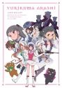 【Blu-ray】TV ユリ熊嵐 Blu-ray BOXの画像