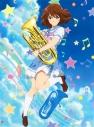 【Blu-ray】TV 響け!ユーフォニアム2 Blu-ray BOXの画像