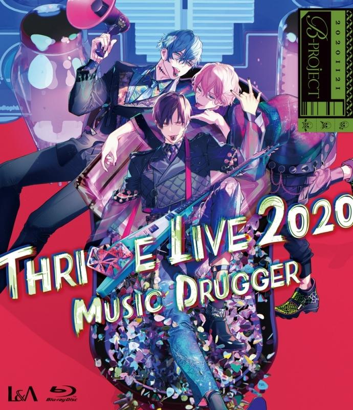 【Blu-ray】B-PROJECT THRIVE LIVE2020 -MUSIC DRUGGER- 初回生産限定版