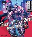 【Blu-ray】B-PROJECT THRIVE LIVE2020 -MUSIC DRUGGER- 通常版の画像