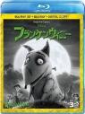 【Blu-ray】映画 フランケンウィニー 3Dスーパー・セット (3枚組/デジタルコピー付き)の画像