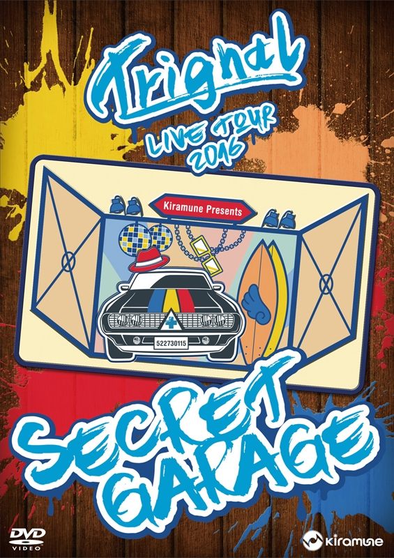 "【DVD】Trignal Live Tour 2016 ""SECRET GARAGE"" LIVE DVD"
