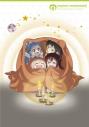 【Blu-ray】TV 干物妹!うまるちゃんR Vol.6の画像