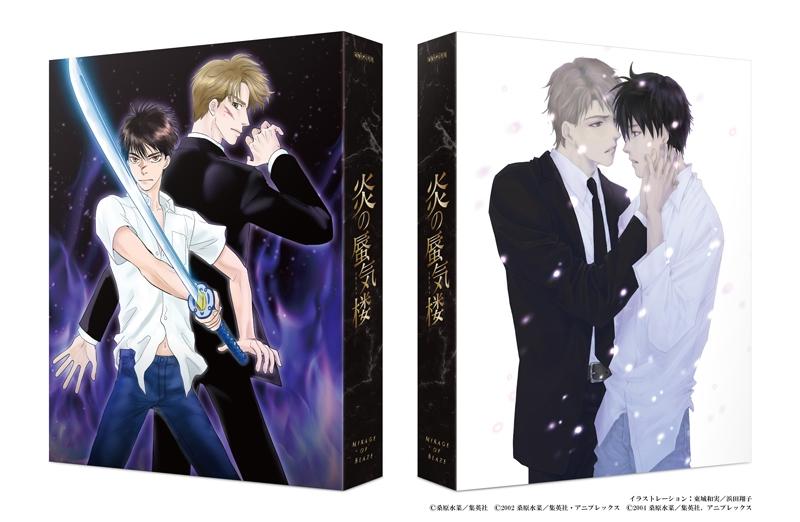 【Blu-ray】炎の蜃気楼 Blu-ray Disc BOX 完全生産限定版