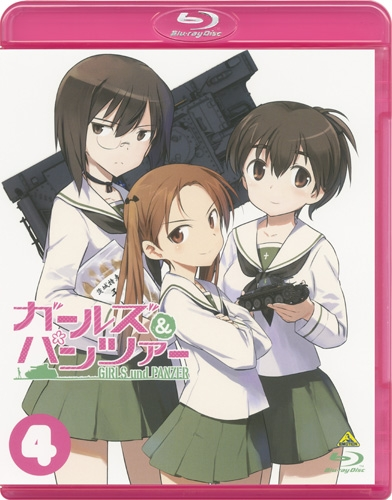 【Blu-ray】TV ガールズ&パンツァー 4 特装限定版