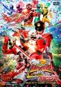 【DVD】映画 スーパー戦隊MOVIEパーティー VS&エピソードZEROスペシャル版の画像