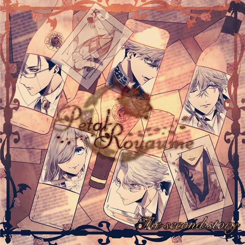【ドラマCD】Petal Royaume 「The second story」【AnimeJapan2020】