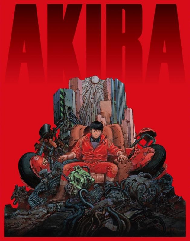 【Blu-ray】映画 AKIRA 4Kリマスターセット 特装限定版