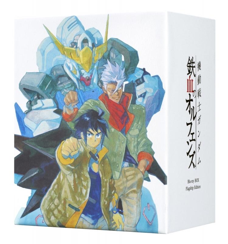 【Blu-ray】TV 機動戦士ガンダム 鉄血のオルフェンズ Blu-ray BOX Flagship Edition 初回限定生産