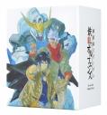 【Blu-ray】TV 機動戦士ガンダム 鉄血のオルフェンズ Blu-ray BOX Flagship Edition 初回限定生産の画像