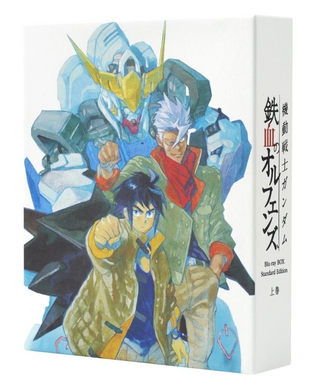 【Blu-ray】TV 機動戦士ガンダム 鉄血のオルフェンズ Blu-ray BOX Standard Edition 上巻 期間限定生産