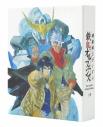 【Blu-ray】TV 機動戦士ガンダム 鉄血のオルフェンズ Blu-ray BOX Standard Edition 上巻 期間限定生産の画像