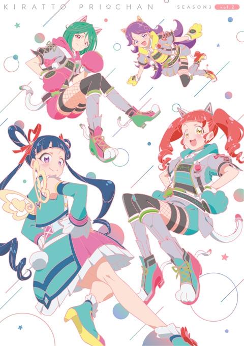 【Blu-ray】TV キラッとプリ☆チャン シーズン3 Blu-ray BOX-2