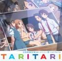 【アルバム】TV TARI TARI 白浜坂高校合唱(時々バドミントン)部ベストアルバムの画像