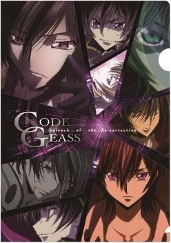 【グッズ-クリアファイル】コードギアス 復活のルルーシュ シングルクリアファイル ブラック【AnimeJapan2020】