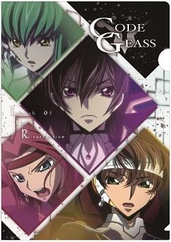 【グッズ-クリアファイル】コードギアス 復活のルルーシュ シングルクリアファイル ホワイト【AnimeJapan2020】