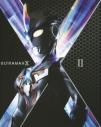 【Blu-ray】TV ウルトラマンX Blu-ray BOX IIの画像