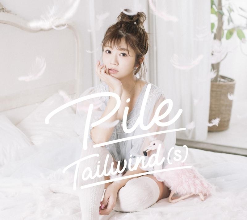 【アルバム】Pile/Tailwind(s) 初回限定盤A