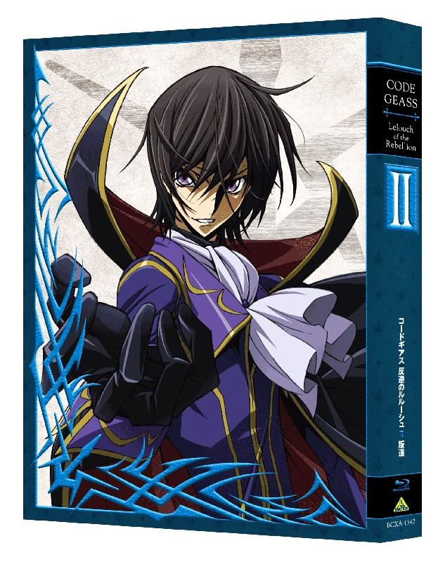 【Blu-ray】劇場版 コードギアス 反逆のルルーシュ II 叛道 特装限定版