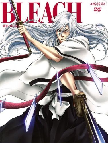 【DVD】TV BLEACH 破面・滅亡篇 3
