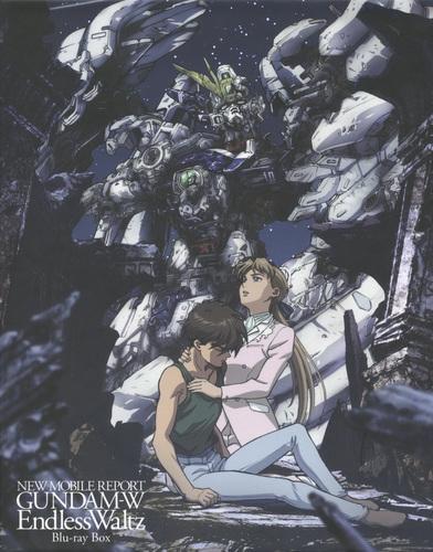 【Blu-ray】TV 新機動戦記ガンダムW Endless Waltz Blu-ray BOX 特装限定版