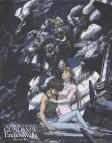 【Blu-ray】※送料無料※TV 新機動戦記ガンダムW Endless Waltz Blu-ray BOX 特装限定版